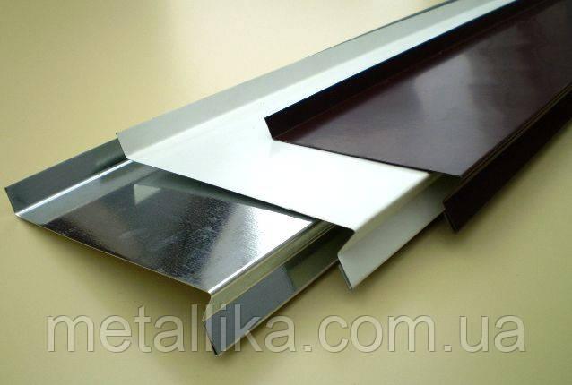 Оконные отливы из стали в полимерном покрытии 0.45мм