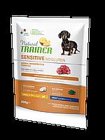Сухой корм Natural Trainer Dog Sensitive Adult Mini With Lamb для взрослых собак мини пород  0.8 кг.