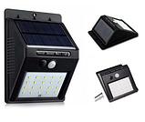 Уличный светильник LED с датчиком движения + Подарок | Фасадный светильник, фото 4