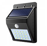 Уличный светильник LED с датчиком движения + Подарок | Фасадный светильник, фото 5