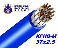Кабель медный КГНВ-М 37х2.5 мм гибкий, морозостойкий