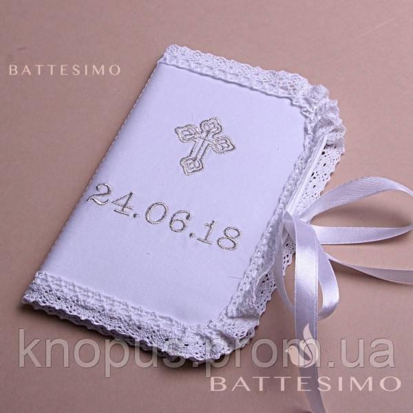 Крестильный конвертик для волос, ТМ Баттесимо