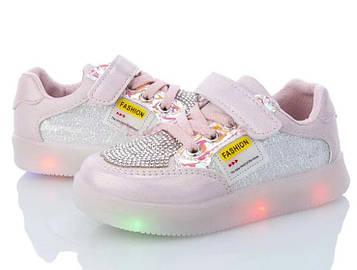 Кроссовки для девочки с подсветкой розовые