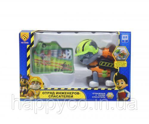 Детская игрушка Герои ЩП Рокки , лапки и голова собачки подвижны