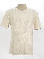 Мужская вязаная вышиванка Тризуб