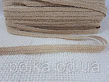 """Тесьма ажурная песочная """"шубная"""", ширина 1.2см, текстильная тесьма плетеная(1уп-50метров)"""