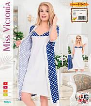 Комплект жіночий Miss Victoria