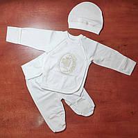 Комплект для новорожденного в роддом на выписку на крещение