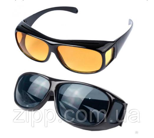 Антибликовые очки для водителя HD Vision WrapArounds 2 в 1 День Ночь