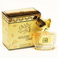 Женская парфюмированная вода Arabiyat Golden Leaf 100ml