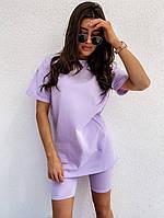 Костюм шорты и футболка Сиреневый L (46-48)