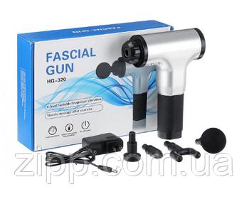 Портативний ручний м'язовий масажер для тіла Fascial Gun HG-320