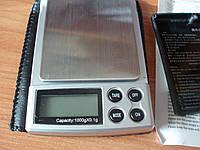 Весы 1000г - 0,1г электронные, карманные, ювелирные профессиональные