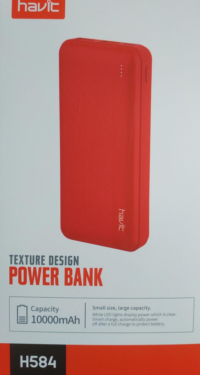 Зарядное устройство Power bank HAVIT HV-H584 Red