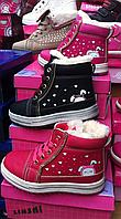Зимняя детская обувь ботинки для девочек Linshi оптом Размеры 25-30