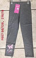 Лосины для девочек Taurus оптом, 98-128 pp. Артикул: F657
