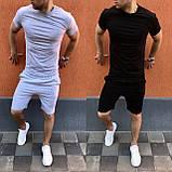 Футболка. Шорти. Спортивний костюм. Чоловічий комплект., фото 3