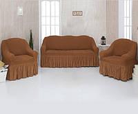 Набор чехлов для мягкой мебели на диван и 2 кресла с юбочкой рюшами коричневый Турция