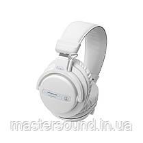Наушники Audio-Technica ATH PRO5xWH