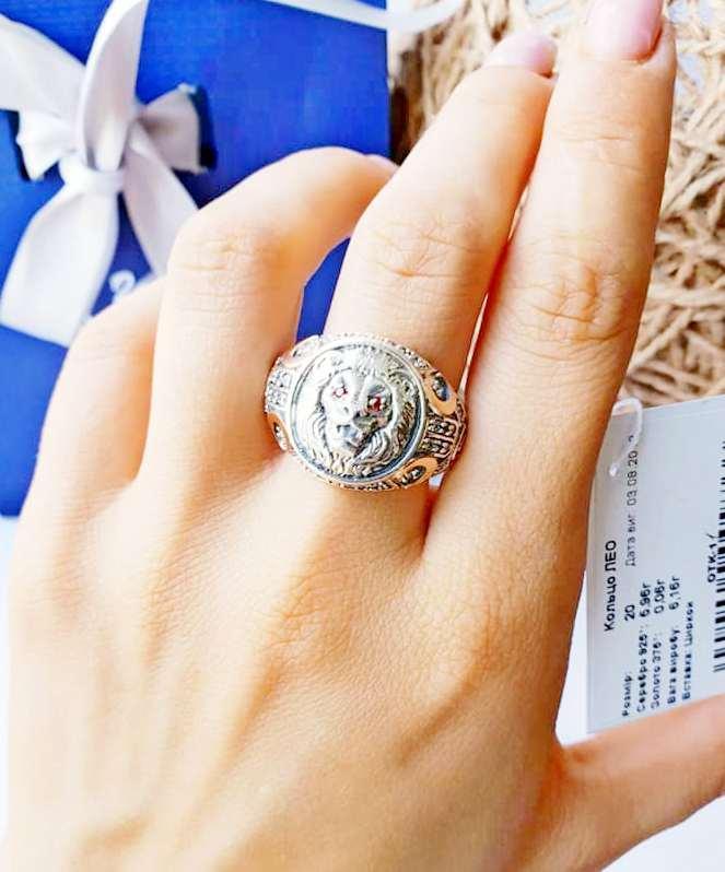 Мужской перстень в серебре с золотом и цирконом Лео