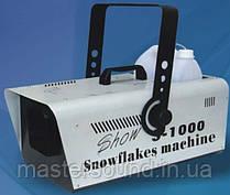 Генератор снега Disco Effect D-035
