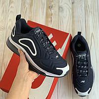 Nike Air Max 720 синие найк кроссовки кросовки мужские кеды