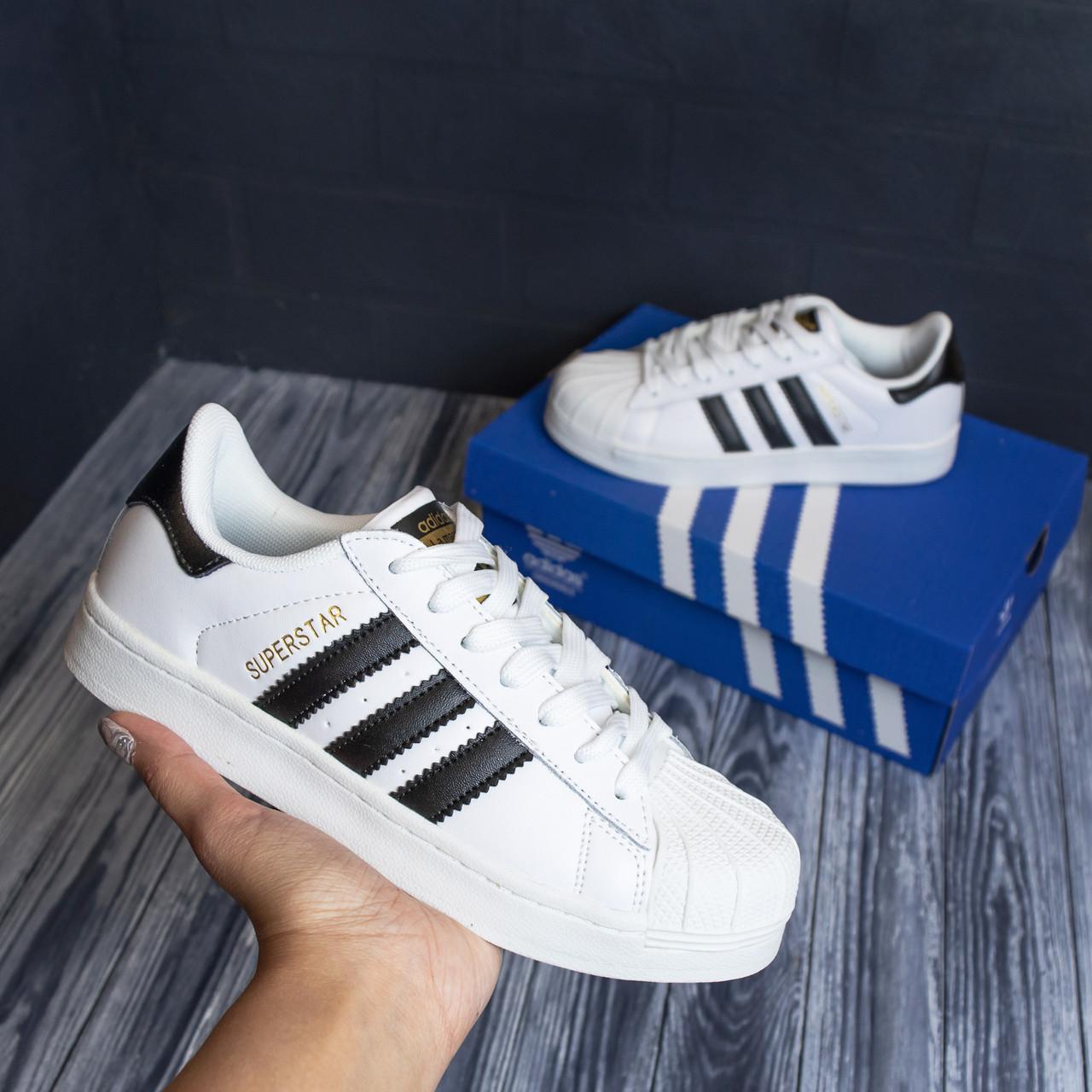 Adidas SuperStar белые кроссовки кеды женские адидас суперстар
