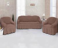 МНОГО ЦВЕТОВ! Набор чехлов для мягкой мебели на диван и 2 кресла с юбочкой рюшами какао Турция