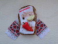 Магнит на холодильник - хліб з рушником.