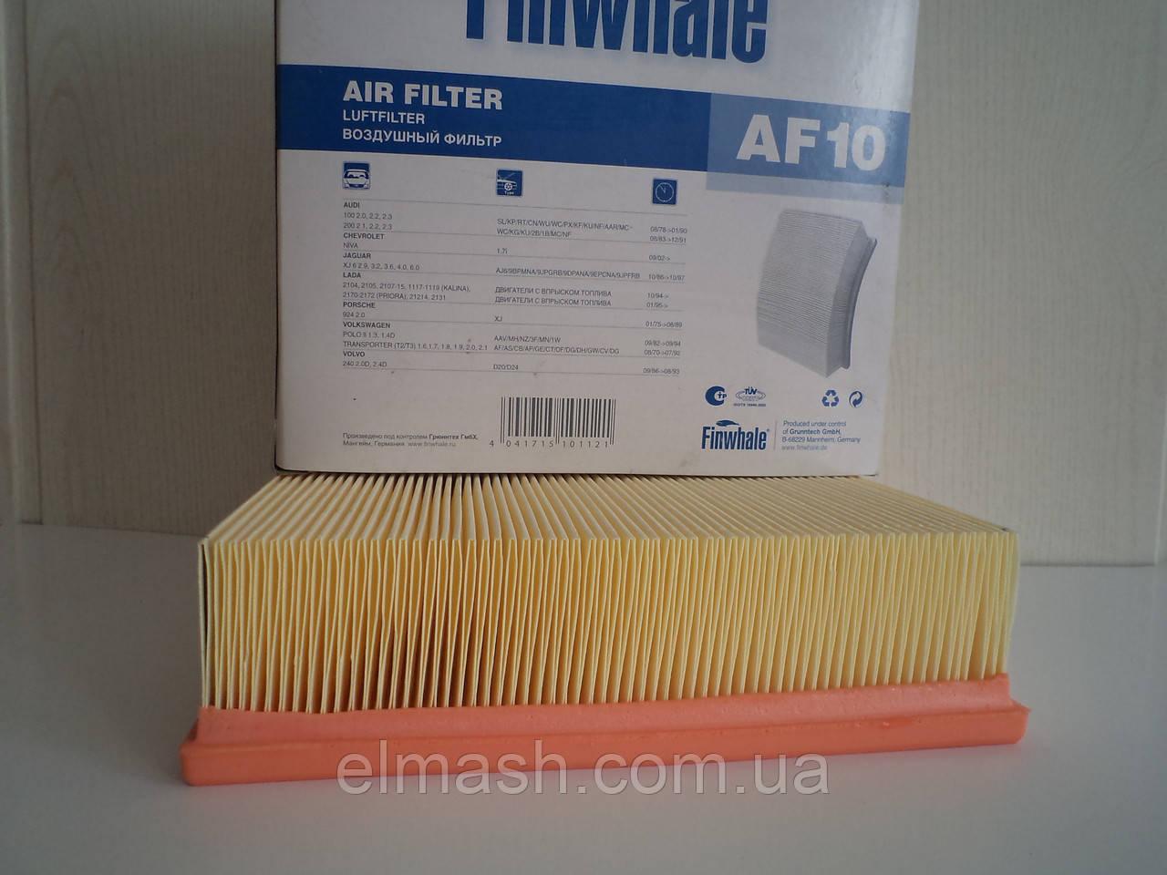 Элемент фильтра воздушного ВАЗ 2108-10 ИНЖЕКТОР AF10 (пр-во FINWHALE)