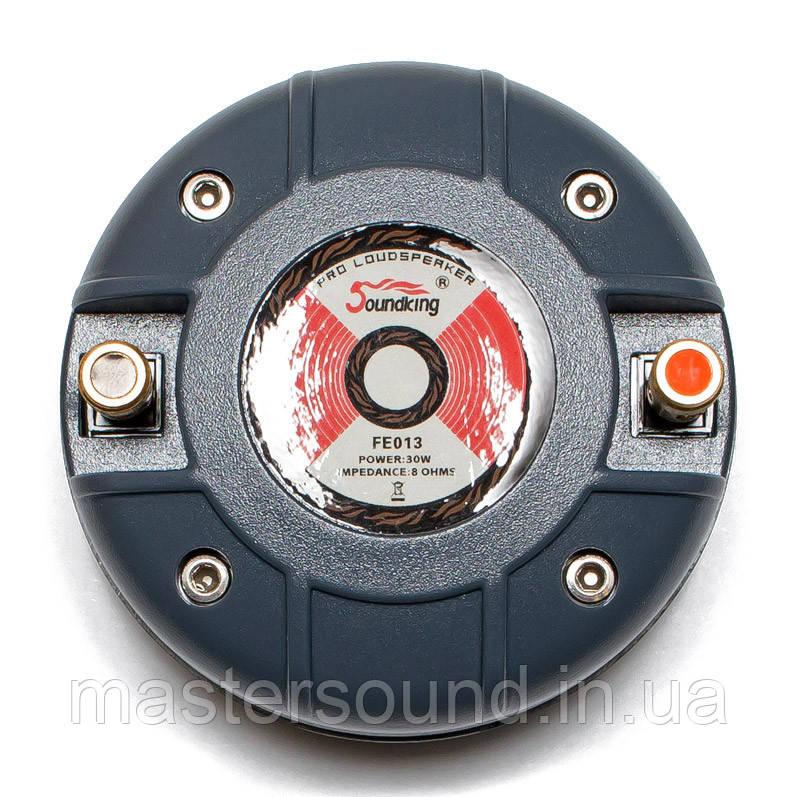 Драйвер Soundking SKFE013