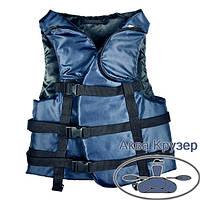 Жилет страховочный спасательный 80-100 кг с карманами цвет синий сертифицированный для лодки, фото 1