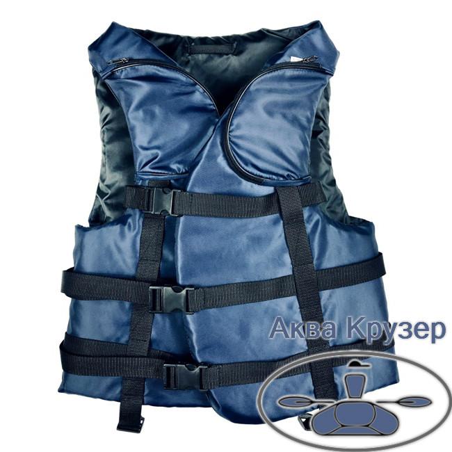 Жилет страховочный спасательный 80-100 кг с карманами цвет синий сертифицированный для лодки