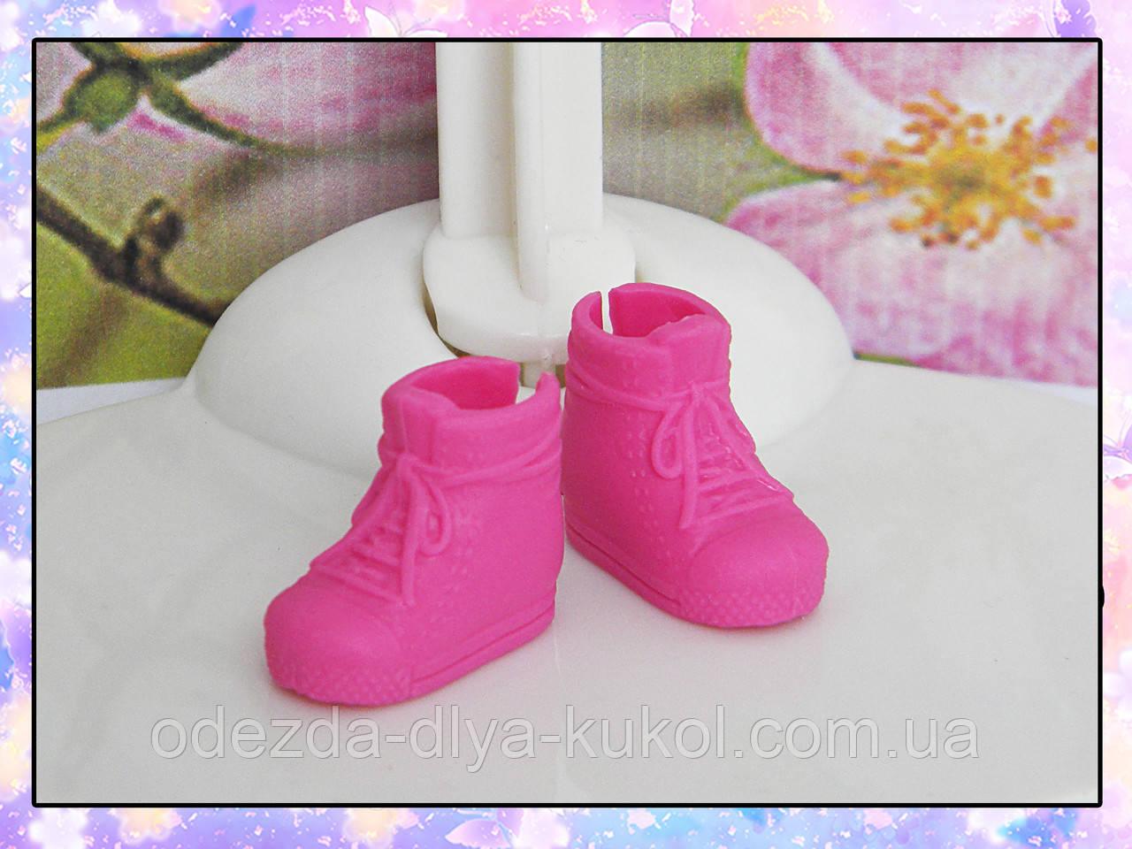 Обувь для кукол Челси и Келли