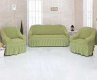 Набор чехлов для мягкой мебели на диван и 2 кресла с юбочкой рюшами оливковый Турция