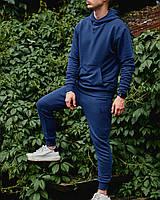 Спортивний костюм унісекс Пушка Огонь Classic колір Джинс, фото 1