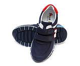 Кроссовки Sibel Bebe 9936(31-36)синие, фото 5
