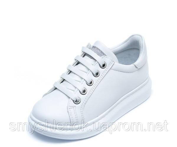 Кроссовки K.Pafi 10520(32)(27-30)белые