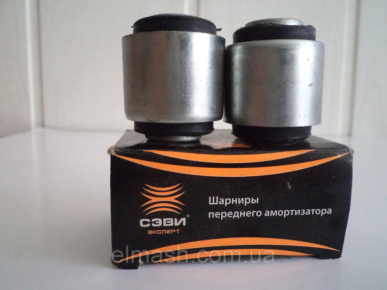 Шарнир амортизатора ВАЗ 2101-07 подвески передн. (компл. 2 шт.) <СЭВИ> (пр-во АТР-Холдинг)