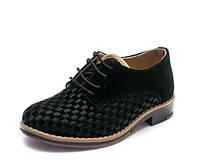 Туфли Sibel Bebe 3526-2 чёрная замша (26-30), фото 1