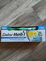 Зубна паста Дабур сіль і лимон фреш , Dabur Herb'L Toothpaste Solt & Lemon, 150 гр + щітка
