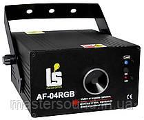 Лазер Layu AF04RGB