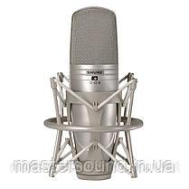 Студийный микрофон Shure KSM44SL