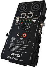 Кабельный тестер Arctic CT04E