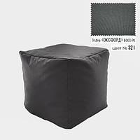 Бескаркасное кресло пуф Кубик RadiVsi 45x45 Серый Оксфорд 600