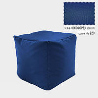 Бескаркасное кресло пуф Кубик RadiVsi 45x45 Синий Оксфорд 600