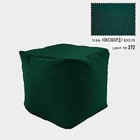 Бескаркасное кресло пуф Кубик RadiVsi 45x45 Зеленый Оксфорд 600