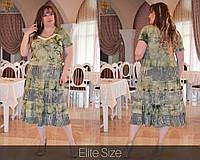 Летнее женское платье для полных женщин размеры 48-50 52-54 56-58