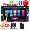 Автомагнитола 2Din Pioneer 7651D 6.6' экран, USB,SD, Video + ПУЛЬТ НА РУЛЬ+КАМЕРА