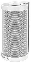 Настенная акустическая система Monacor ESP-315/WS
